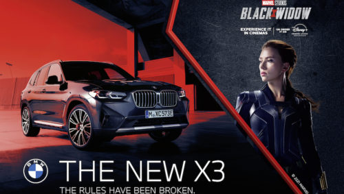 If that car doesn't scream Black Widow, we don't know what does. | Image provided by BMW