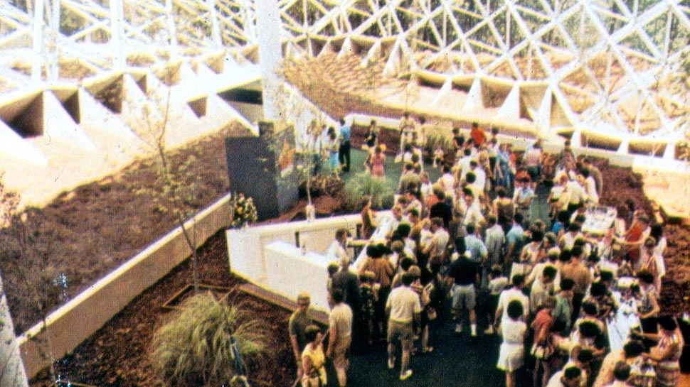 Inside the Tricentennial Tetron on Opening Day in 1970   Photo provided by Roper Mountain
